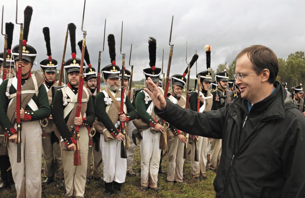 Приветствие во время военно-исторической реконструкции эпизодов Бородинского сражения.