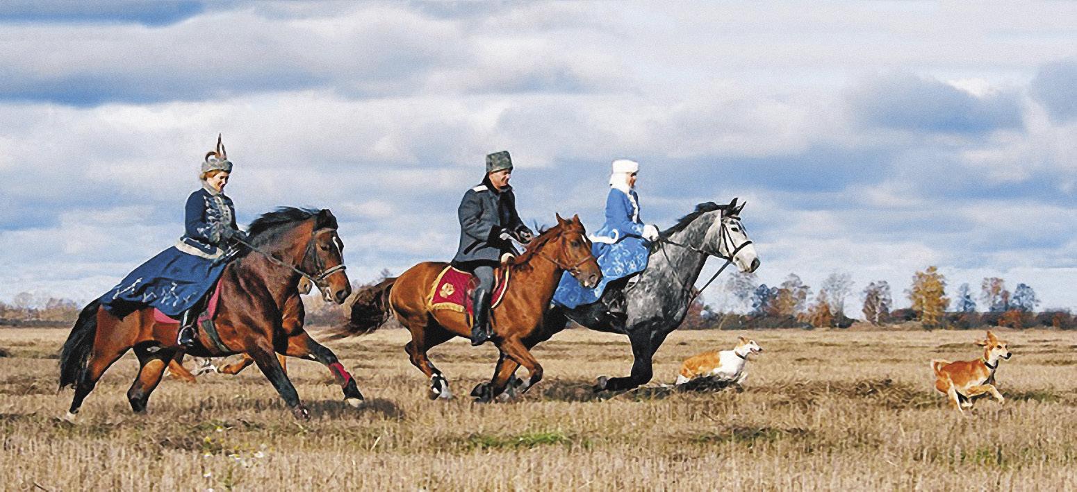 «Отъезжее поле» – праздник русской псовой охоты.