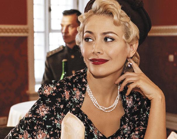 В роли роковой женщины в сериале 2016 года «Штрафник».