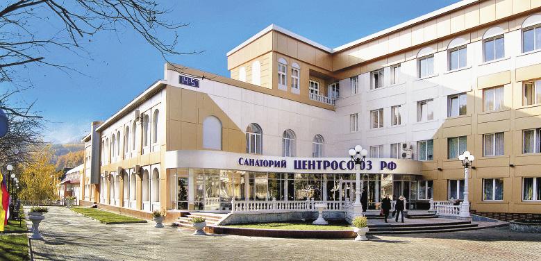 Санаторий Центросоюза РФ в Белокурихе. Главный корпус.