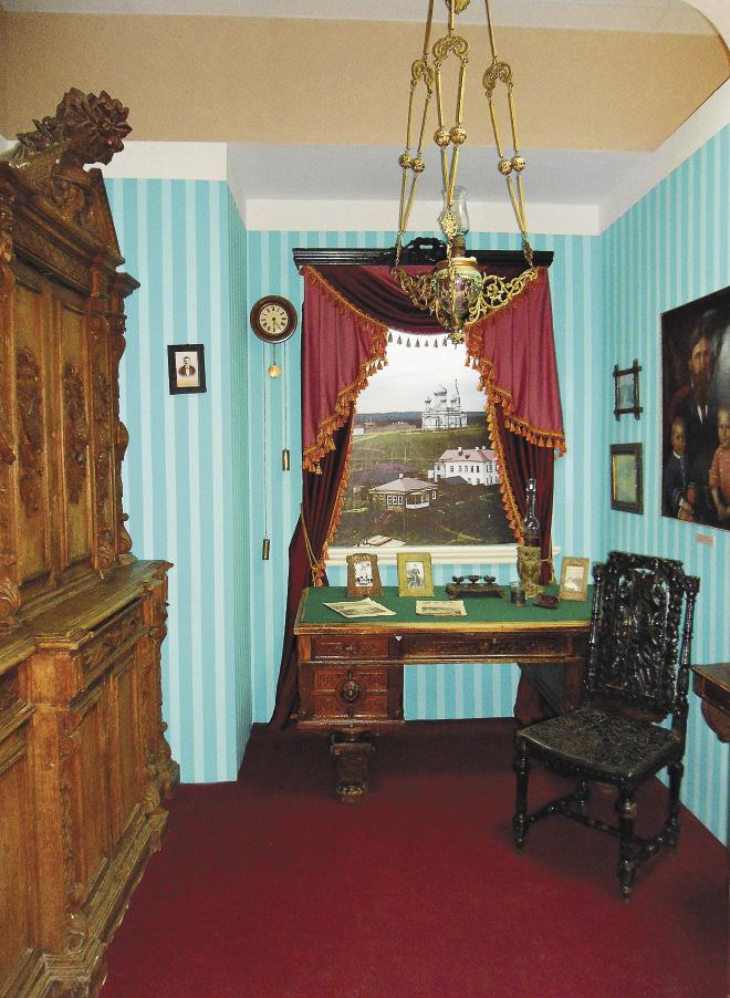 Интерьер комнаты зажиточного горожанина.