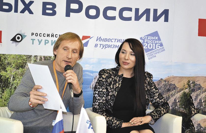 Гость медиа-центра - Наталья Караулова, директор Института туризма и гостепри-имства.