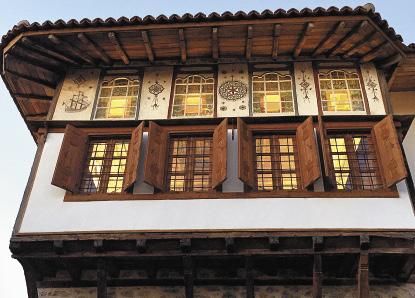 В таких домах жили богатые турки в прошлом веке.