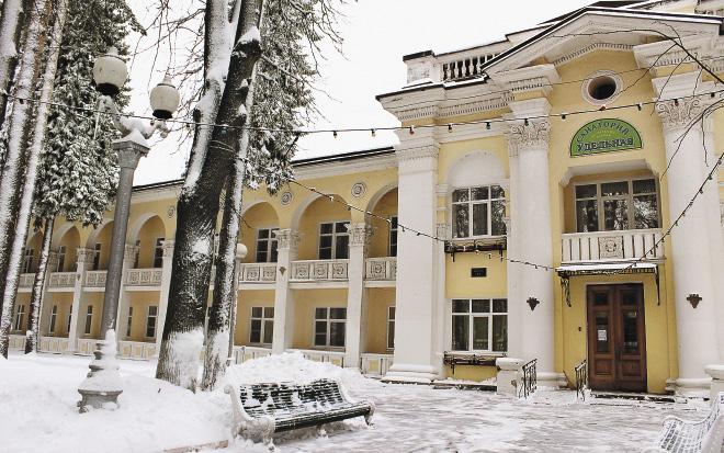 Санаторий «Удельная». Главный корпус.
