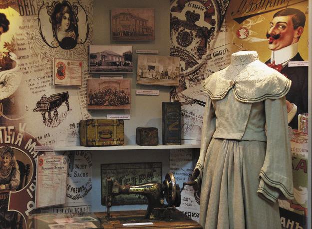 В экспозиции краеведческого музея.