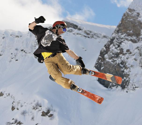 Лагерь Quiksilver New Star Camp ждет сноубордистов на популярном курорте «Горки Город» в Красной Поляне.