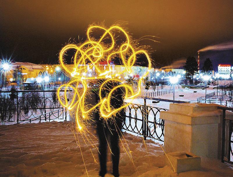 Новогодний фризлайт на улицах Тюмени.