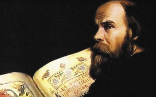 Николай Алексеевич Клюев. Портрет работы В. Щербакова. 1930 г.