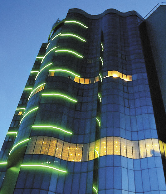 Бизнес-центр «Магеллан» в Тюмени.