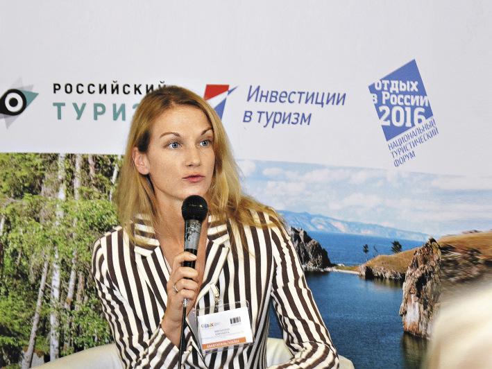 Елизавета Мартынова представила инвестпроект «Тематический парк «Музей СССР».