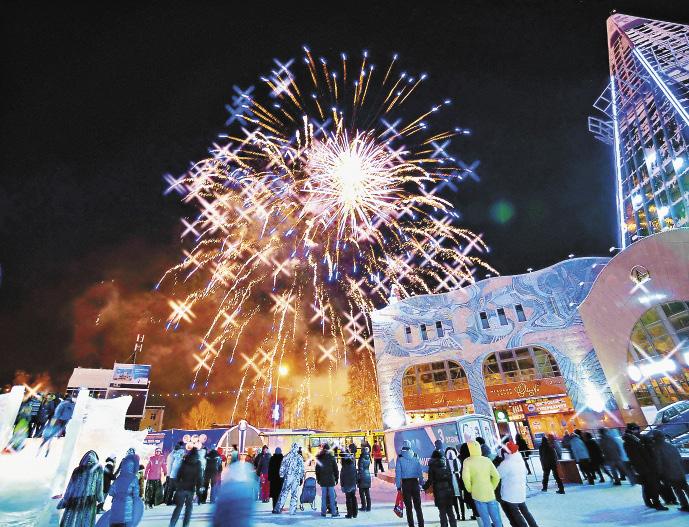 Новогодняя ночь обещает быть яркой: в городе зажгут 3 миллиона лампочек.