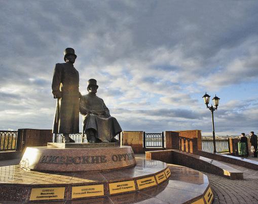 Памятник ижевским оружейникам.