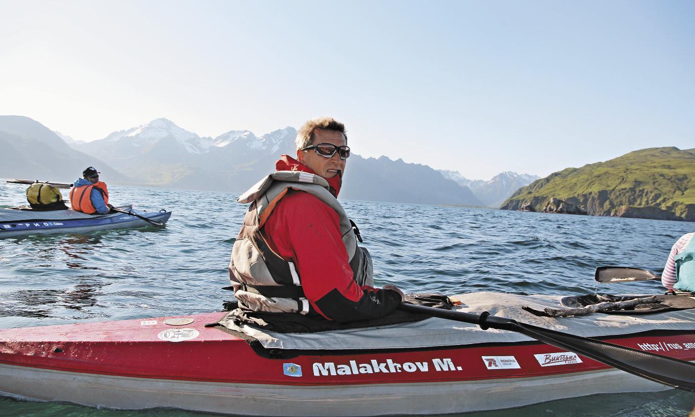 На смену экстремальным экспедициям у Михаила Малахова пришли географические, в том числе на Аляску.