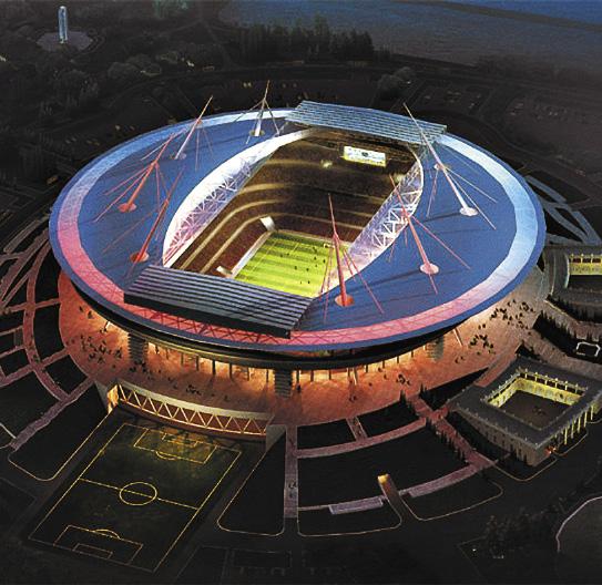 Стадион «Крестовский».