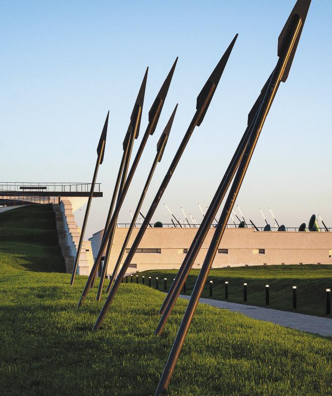 Музейный комплекс «Куликово поле».