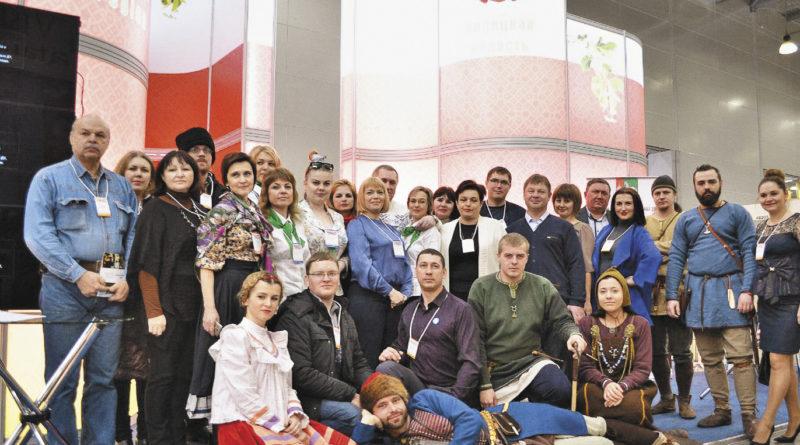 Липецкая делегация на выставке «Интурмаркет-2016».