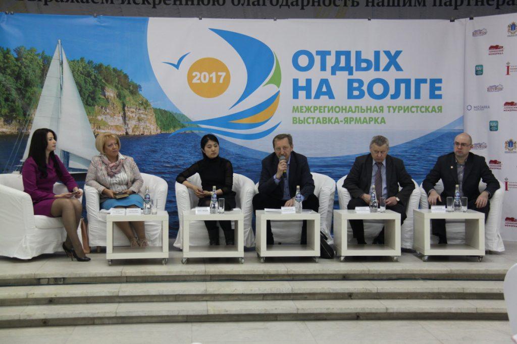 Открытие выставки-ярмарки Отдых на Волге