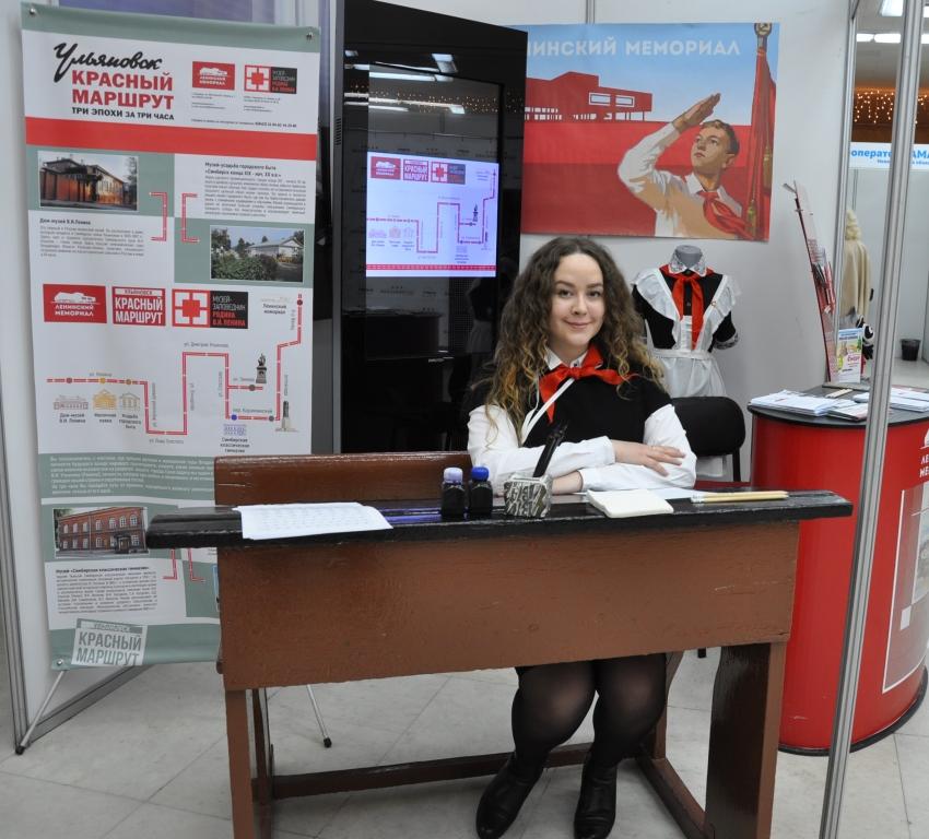 Ульяновск - это сердце Красного маршрута