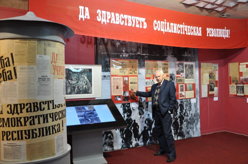 Экспозиция к 100-летию революции в музее В. И. Ленина