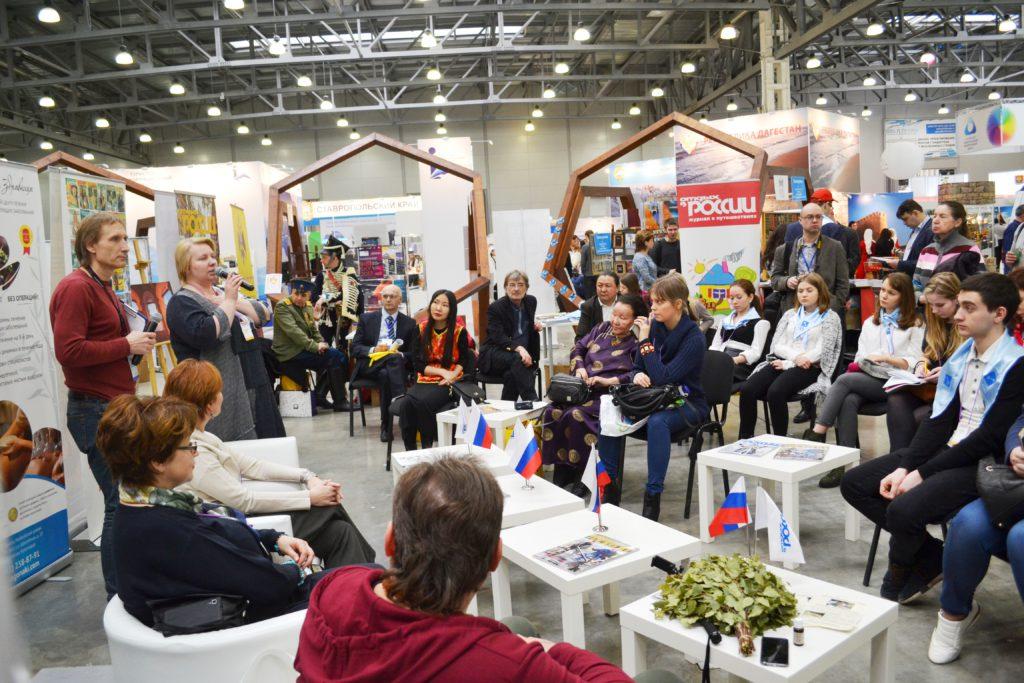 863085804284 На многих площадках обсуждалась тема медицинского туризма в России. Вопросы  здоровья волнуют, безусловно, каждого. Особенно актуально это для старшего  ...