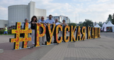 Получить полбу в Белгороде – огромное удовольствие!