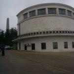 За этой вершиной – Севастополь