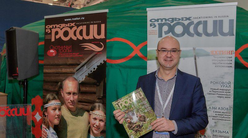В Москве проходит XIV туристическая выставка «Интурмаркет»