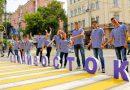 Во Владивостоке появятся «полосатые волонтеры»