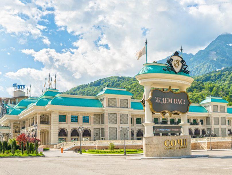фото Роза официальный казино хутор